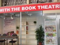 Svět knihy 2014