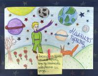 Svetoslava Florencova, 12 let