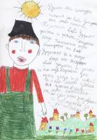 Martin Mečkarov, 11 let