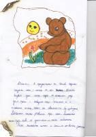 Dujgu Mustafa + Vanesa Miroslavova + Atanas Minev, 11 let