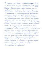 Kolektiv 15 dětí z celé školy, 15 různých jazyků - vynikající účast_5