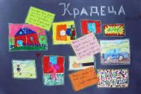 Vanesa Kostova, 11 let