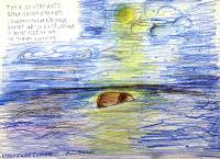Bogdan Yeromenko, 9 let