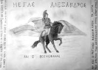 Filippos Tornikidis, 12 let - 2. místo_1